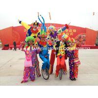广州小丑表演 公司年会商业演出欢乐节目 暖场捏气球高跷小丑