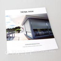 画册|样本|宣传册设计各类平面设计|尽在贝意广告|021-54165055