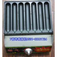 7串燃气鸟蛋炉 烤香肠机
