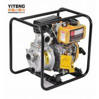 上海伊藤2寸柴油机抽水泵