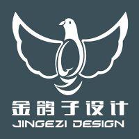 北京金鸽子装饰设计有限公司