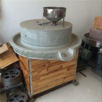 曲阜鼎信电动石磨机 天然石磨米浆机 商用做豆腐专用设备