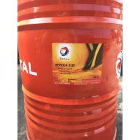 道达尔SERIOLA 3120合成热传导液