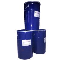 浙江绍兴专业生产液体模具硅胶原材料厂家联系电话18038240135