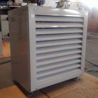 德州艾尔格霖DN 系列电热型工业暖风机厂价销售