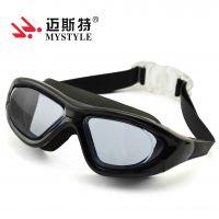 ***迈斯特 游泳镜防水防雾 成人大框舒适硅胶泳镜 游泳眼镜套装 厂家批发