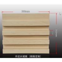 建筑外墙装饰长城铝板@凹凸型木纹长城铝单板厂家规格定做