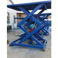 厂家供应高质量固定式升降機|升降平台|液压货梯可定制