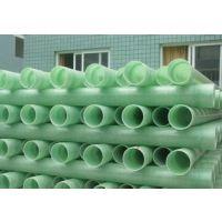 热销玻璃钢管 欣汇泰牌玻璃钢电力管 质量好 价格优