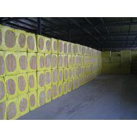 【优质岩棉】外墙不燃保温岩棉板价格