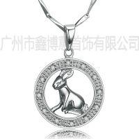XBH高端925纯银饰品 生肖兔素银吊坠 时尚动物项链 十二生肖礼品定制 银