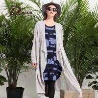 2015夏季开衫新品 韩版中长款外套 宽松百搭针织女开衫 薄款