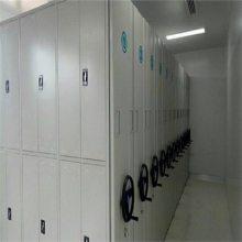 档案密集柜厂家直销手动密集架 移动钢制档案柜 电动智能密集架