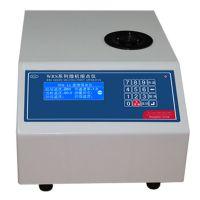 WRS-1A数字熔点仪 自动测量样品熔点 深圳批发