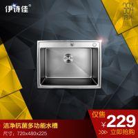 【伊诗佳水槽】外贸304仿手工水槽 304不锈钢纳米BH-6248双菜盆