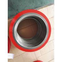 金属缠绕垫|骏驰出品出口型喷塑金属缠绕垫片ASME B16.20/API601