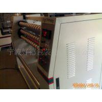 供应文具胶带印字胶带等胶带半成品母卷分切二手分条机