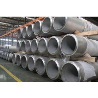 供应天津大无缝Q345B热扩无缝钢管价格,Q345B流体无缝钢管价格