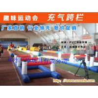 趣味运动器材比赛项目跳跳马真人打地鼠乐趣开赛