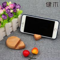 福建木制品加工厂 榉木原木手机座苹果创意手机支架懒人手机托 创意工艺品