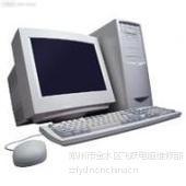 供应郑州秦岭路哪有电脑维修 上面服务 专业快速