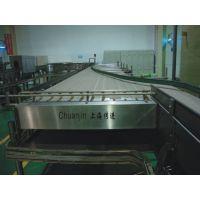矿泉水链板输送机,传进塑料链板输送机
