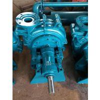 3/2C-AH石家庄渣浆泵