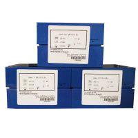 供应北京人可溶性晚期糖基化终末产物受体(sRAGE)检测试剂盒促销