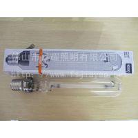 供应欧司朗 NAV-T 250W高光效钠灯 OSRAM 250W钠灯