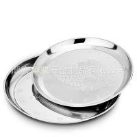 厂家直销优质不锈钢盘 葡萄盘 泰式盘 圆盘