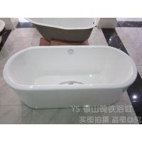 供应YSWY铸铁浴缸 小户型浴缸 古典简约洗澡盆