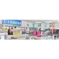 富伟吉祥(北京)厨房设备有限公司