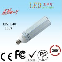 LEDU型玉米灯120W改造节能灯400W