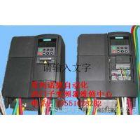 SEW国产变频器维修MDX61B0150-503-4-00