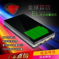 12000毫安18650液态锂离子电芯移动电源五节车载手机充电宝加工厂