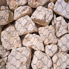 加筋格宾网 四川石笼网生产厂家 堤坡加固石笼网厂家