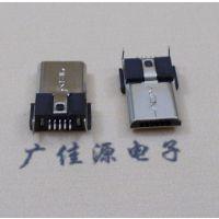 micro usb公头-超薄夹板3.0厚-外露6.8mm插板脚