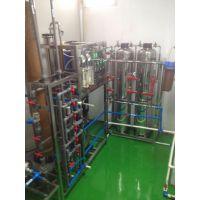 珠海离子交换设备厂家—3吨混床去离子超纯水设备