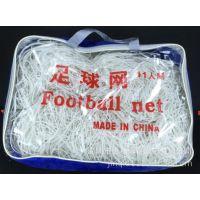 11人质足球网 聚乙烯PE材质足球网 结实环保足球网 足球网规格