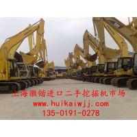 上海徽锴工程机械有限公司