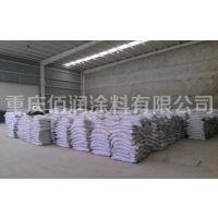 重庆佰润厚型钢结构防火涂料2000元/吨