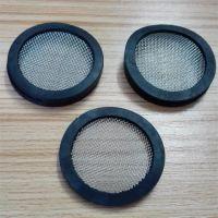供应橡胶过滤网垫片1寸过滤网垫片直径30mm