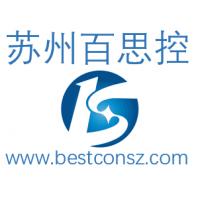苏州百思控自动化科技有限公司