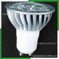 厂价直销 3*1W MR16 GU10 led射灯外壳 大功率led射灯 灯杯套件