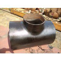 利川供应DN900化工对焊三通 美标碳钢三通 20#高压厚壁三通