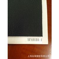 定制号SFA91H4-1汽车仪表板间隙用PU皮革面料汽车PUPVC皮
