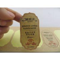 厂家直销 烫银标签 牛皮纸标签 烫金标签 质量保证 欢迎咨询