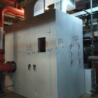道康宁管道设备噪声治理、柴油机设备隔声罩工程