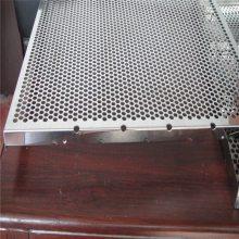 冲孔网制作 厚板冲孔网 防滑圆孔网