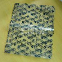 厂家供应防水材料包装塑料袋 迈斯特尼 PA 复合袋